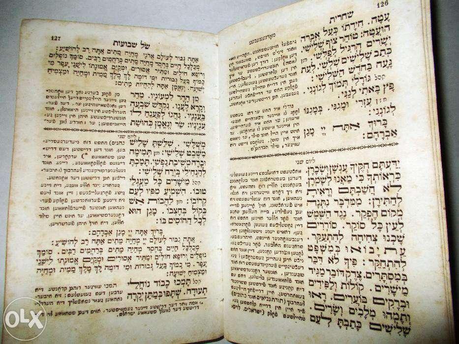 Carte De Rugaciune Ebraica (Machsor Tom .V, Wien 1852 )