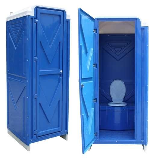 Toaleta Ecologica Mobila Din Pvc