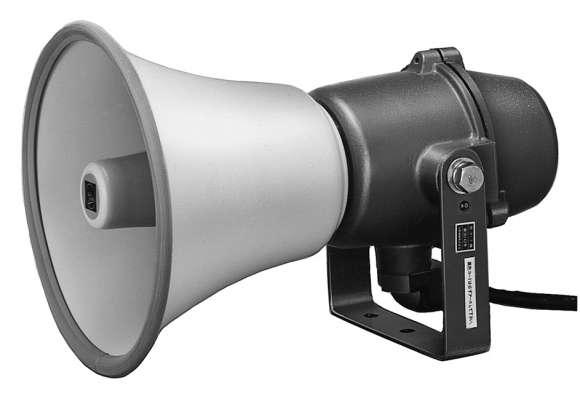 Difuzor Antiex Tip Horn 15W/100V TOA TP-M15D