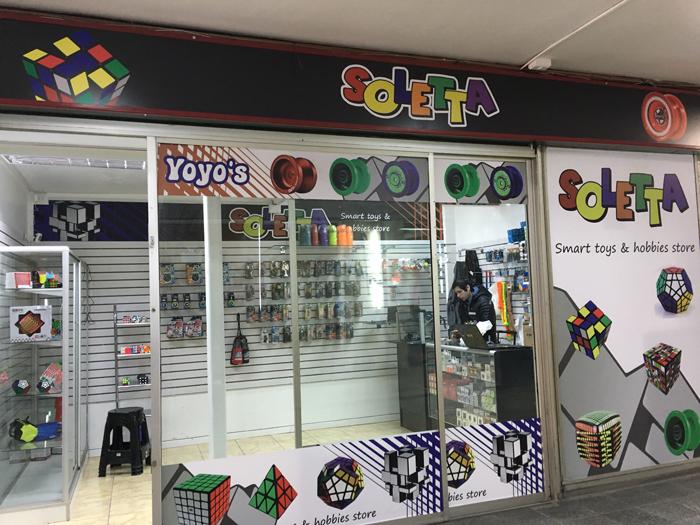 Tienda Concepción
