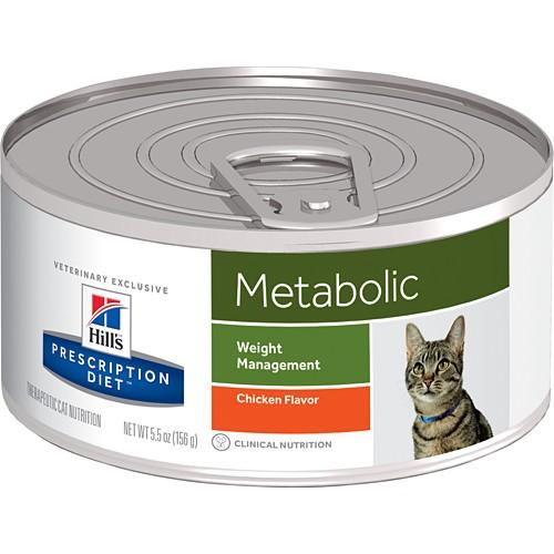Hills Lata Metabolic Gato
