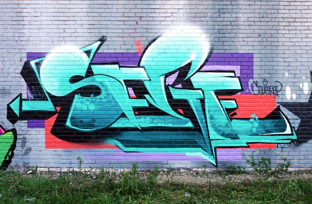 sege-one-wicker-park