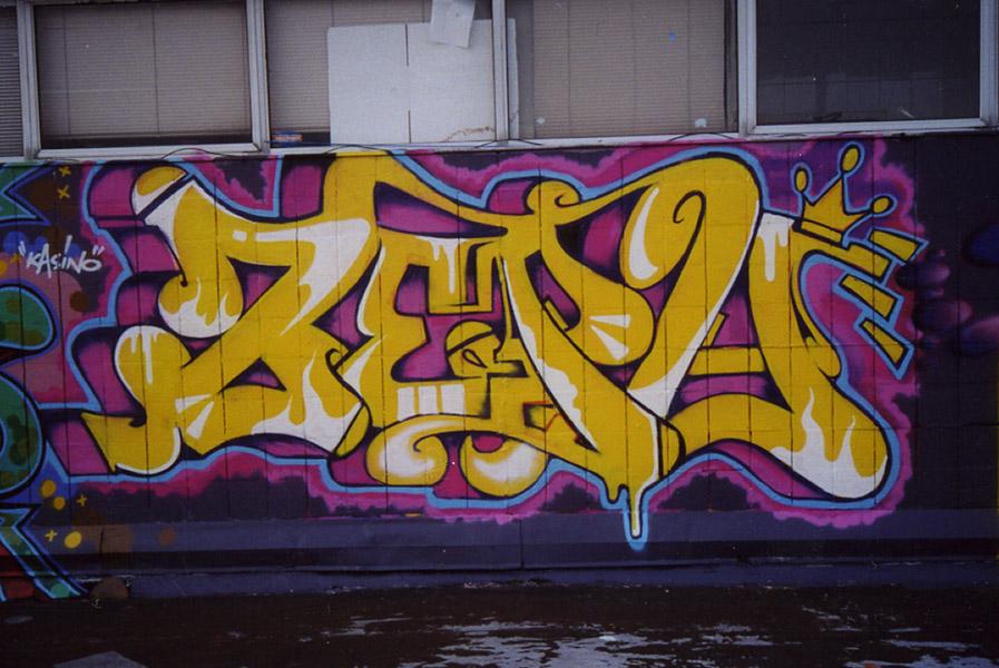 groovy-wall3