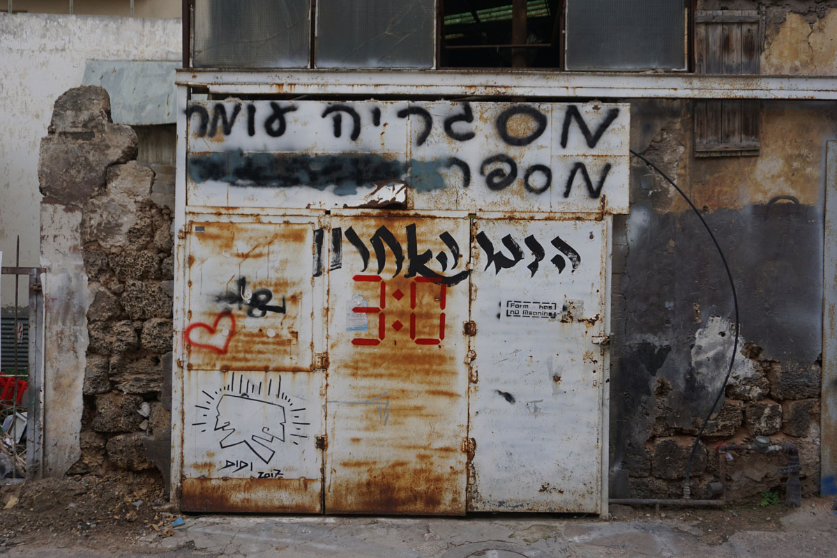 Graffiti Report: Tel Aviv