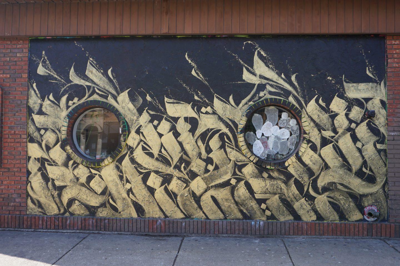 Chicago graffiti 2018