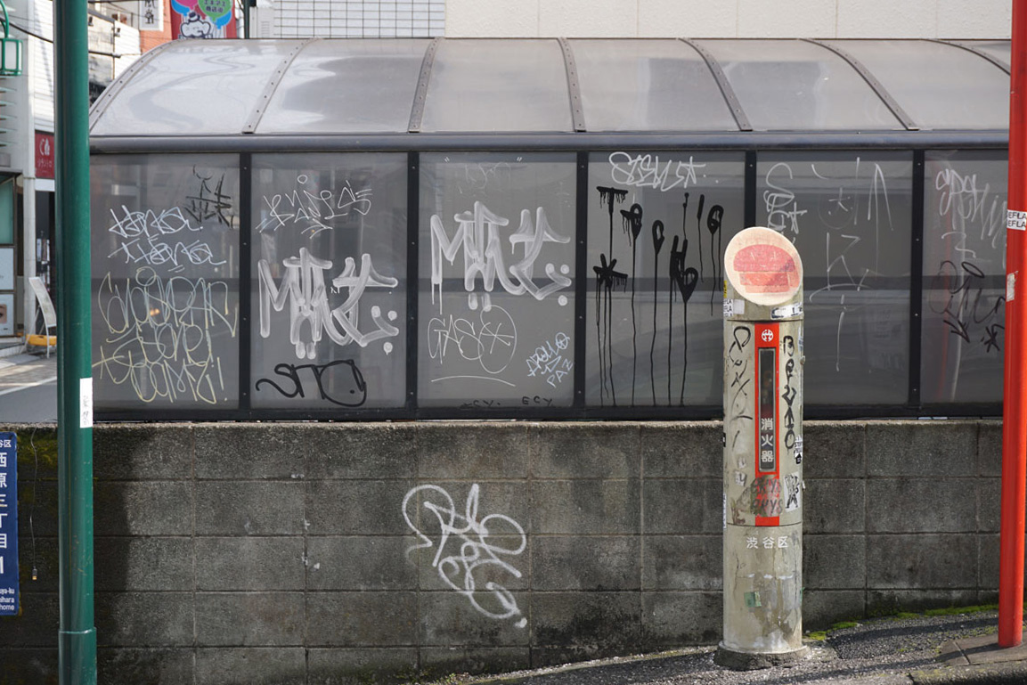 Tokyo Tags & Slaps