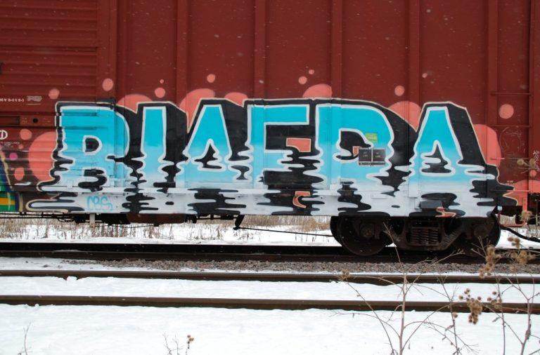 Interview: BIAFRA CBS