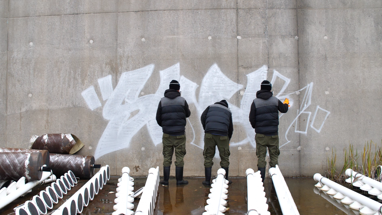 Graffiti Video: SHOK