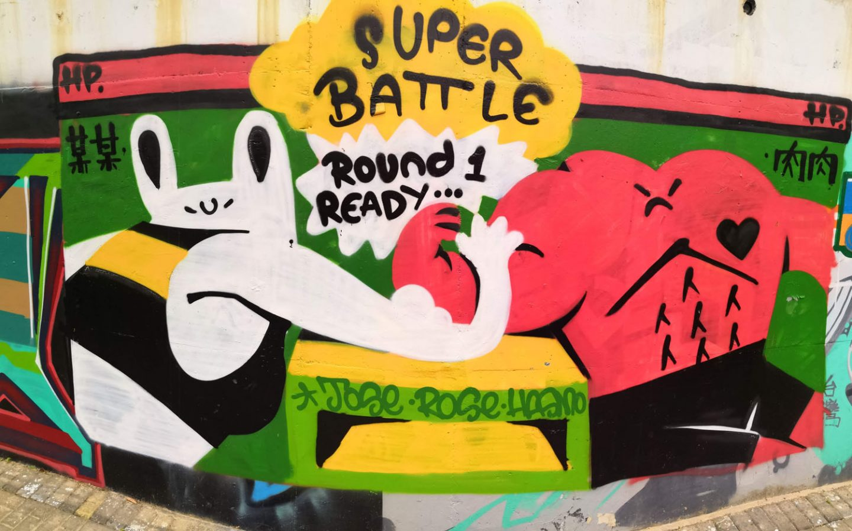 Shenzhen Graffiti