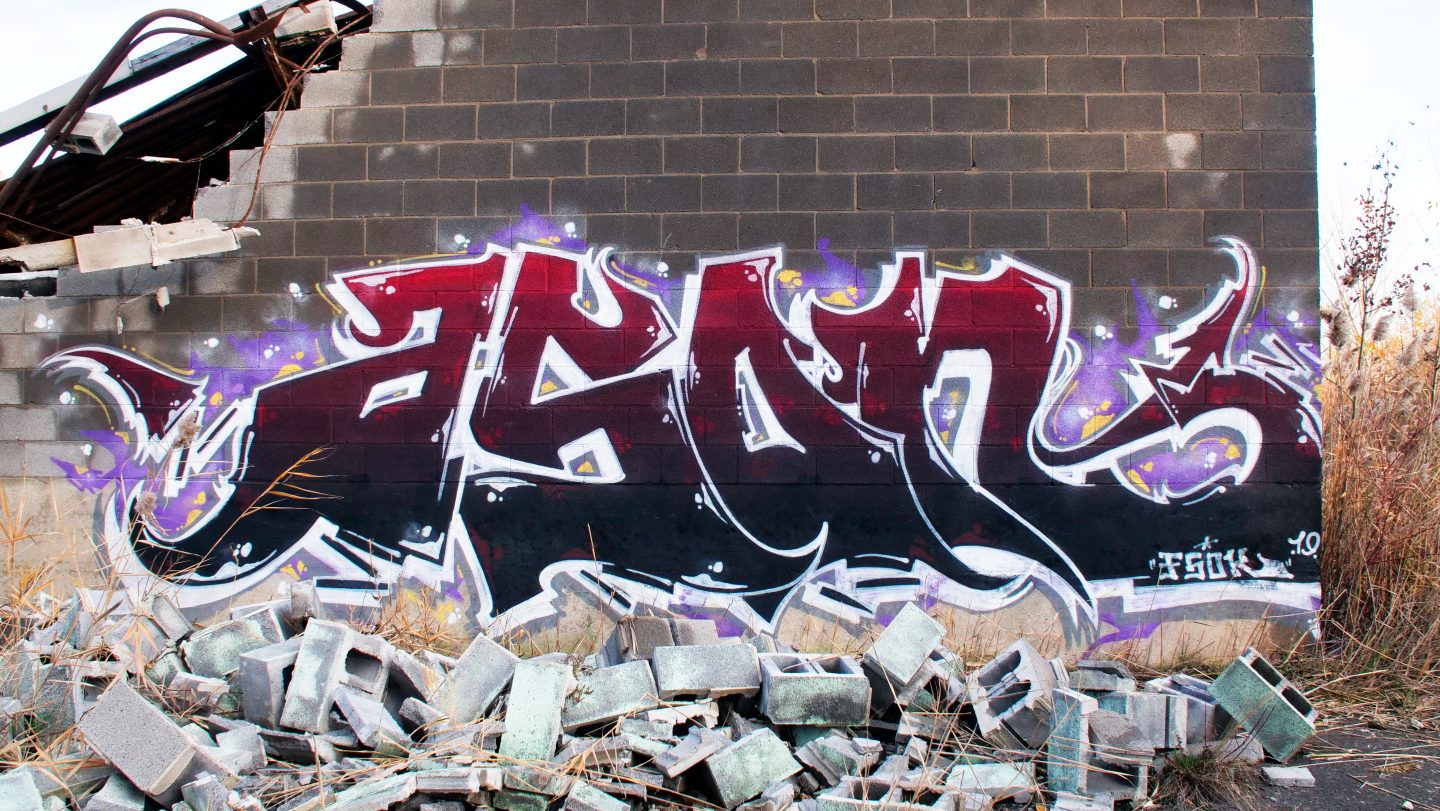 GRAFFITI VIDEO: ASON