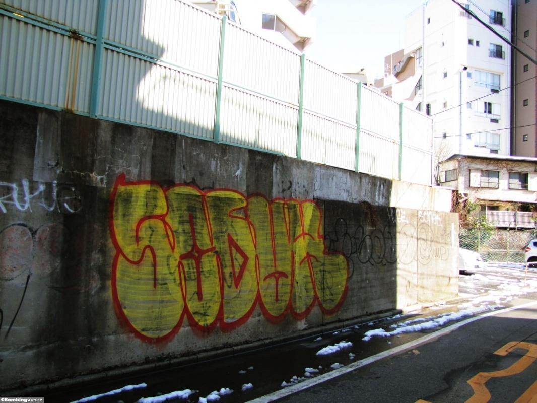 Shinjuku-ku / Bombing