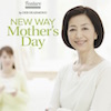 Like Glue, Session 2 (Stick With Encouragement): New Way Mother's Day