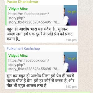 Hindi Screenshot