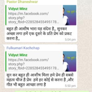 Hindi Screenshot