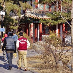 Peking Univerity