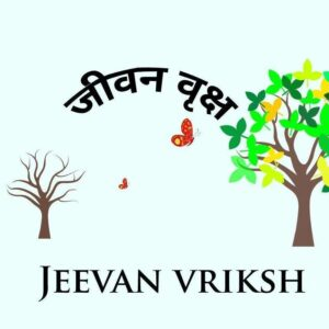 Jeevan Vriksh (Tree of Life)