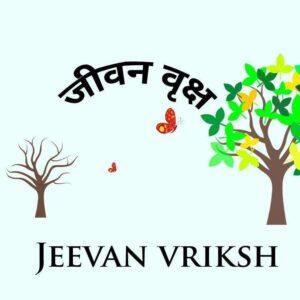 Jeevan Vriksh (Tree of Life)