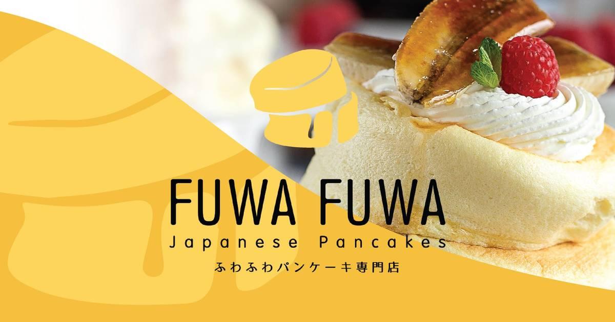 Free Japanese Pancakes in Toronto
