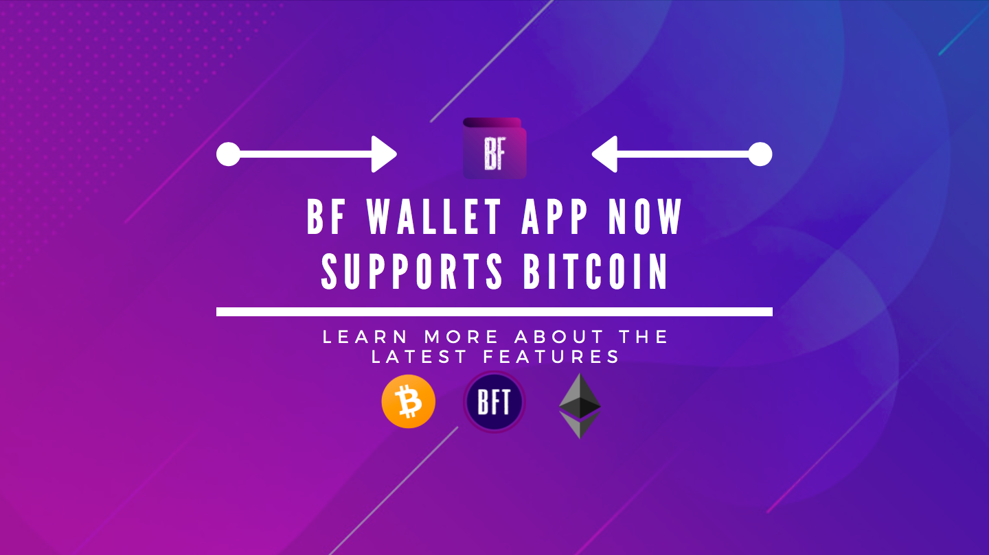 BF Wallet Mobile App Now Supports Bitcoin. Get ready for Bitcoin Security Tokens next