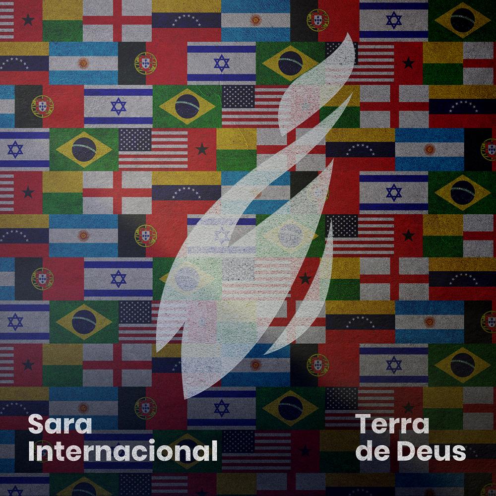 CD Sara Internacional - Terra de Deus