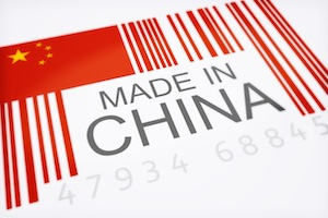 Made In China? I Don't Think So
