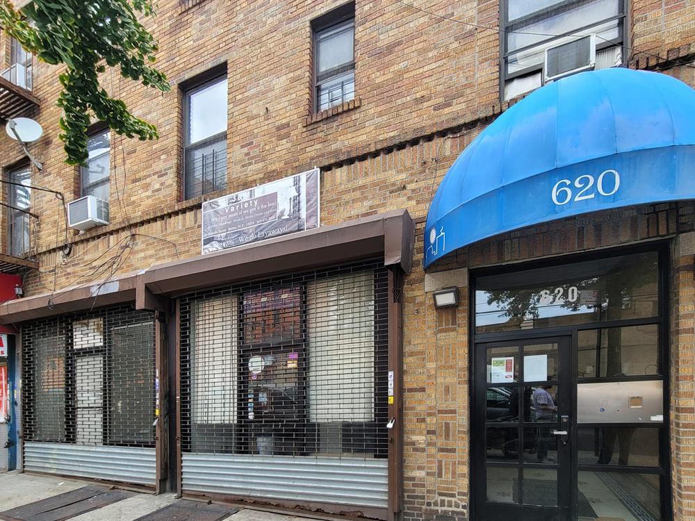 620 Manida Street | Retail space in the Bronx!