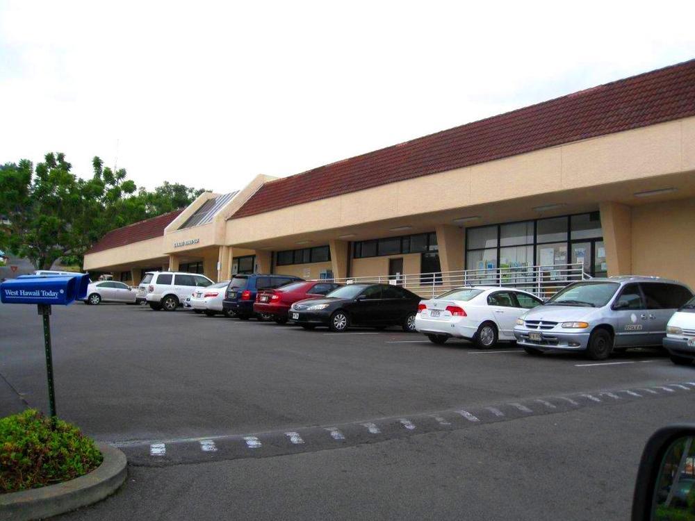 Kealakekua Business Plaza