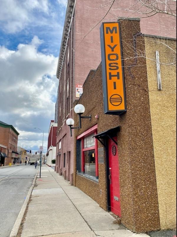 21 Mercer Street