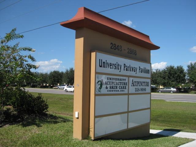 2860 - 2868 University Parkway - photo 2 of 2