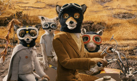 20170616165948 fantastic mr fox 2