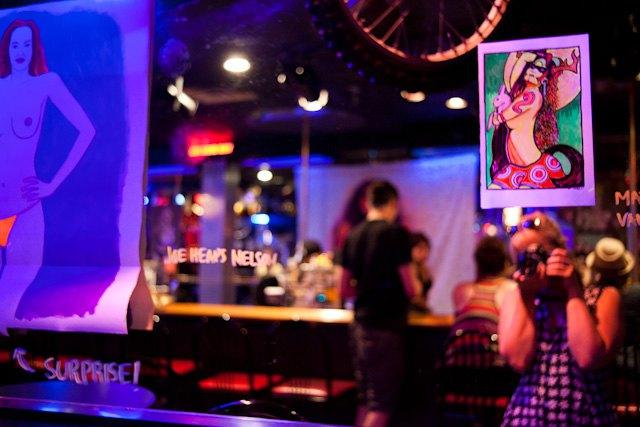 Strip club bogarts
