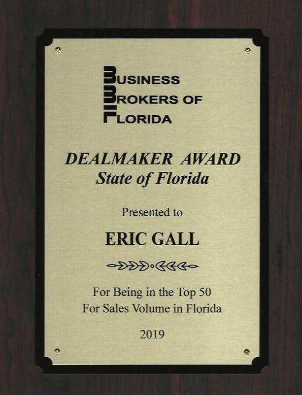 Eric_deal_maker_award_2019