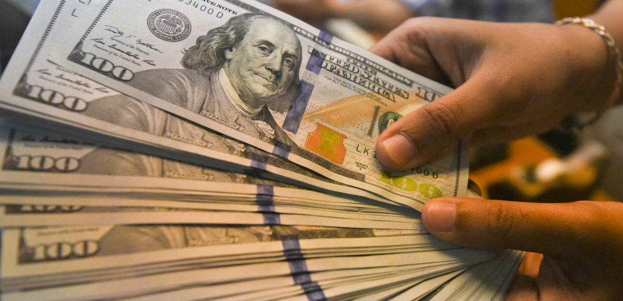 dolar hoy bancos