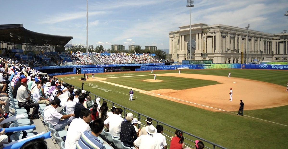 wbsc juegos olímpicos tokio 2020 eliminatoria clasificación final taipei