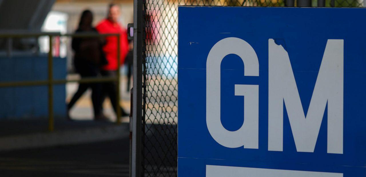 General Motors Ventec