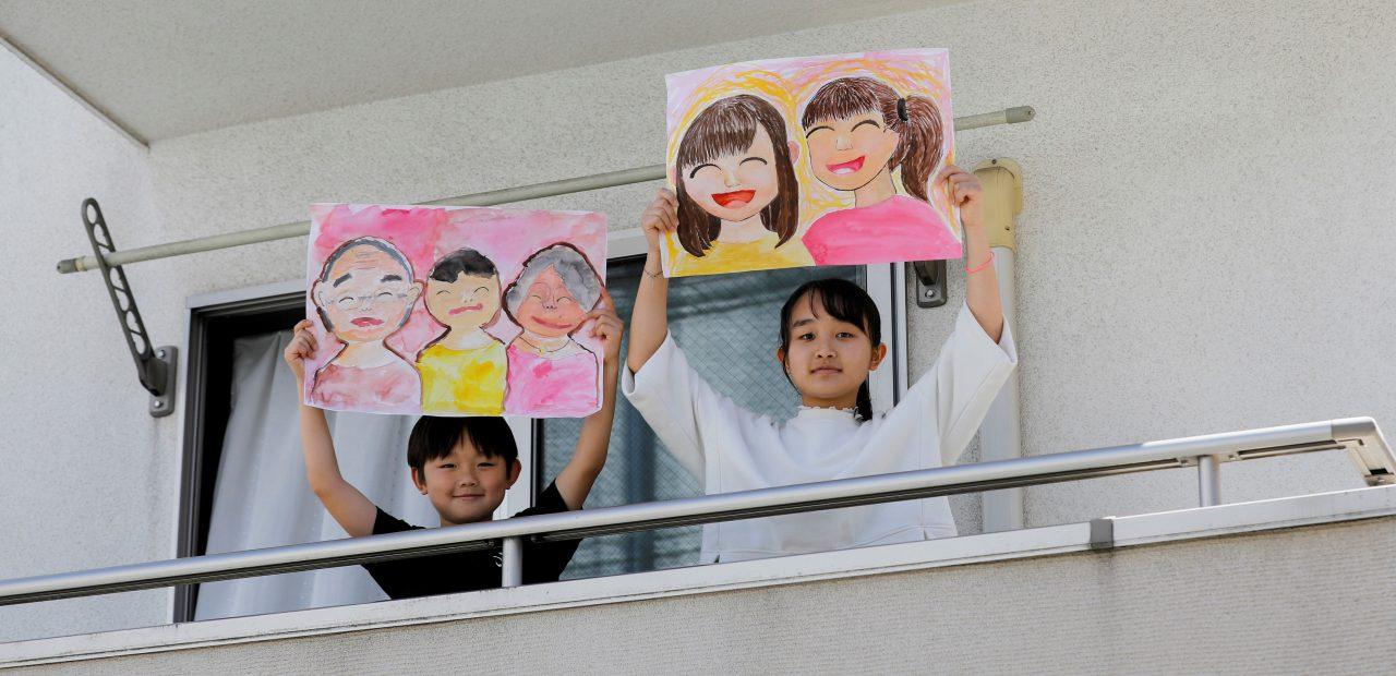 dibujos día del niño que es lo que más extrañan por el cornavirus tokio japon