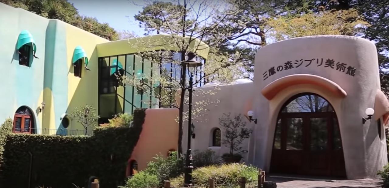 Museo Ghibli tour virtual cuarentena coronavirus
