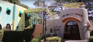 Conoce el Museo Ghibli desde la comodidad de tu casa con estos tours virtuales