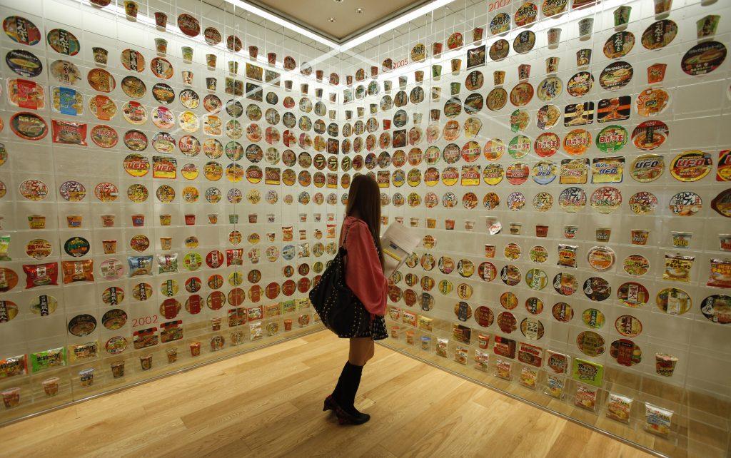 museo de los fideos instantáneos en Japón ramen osaka