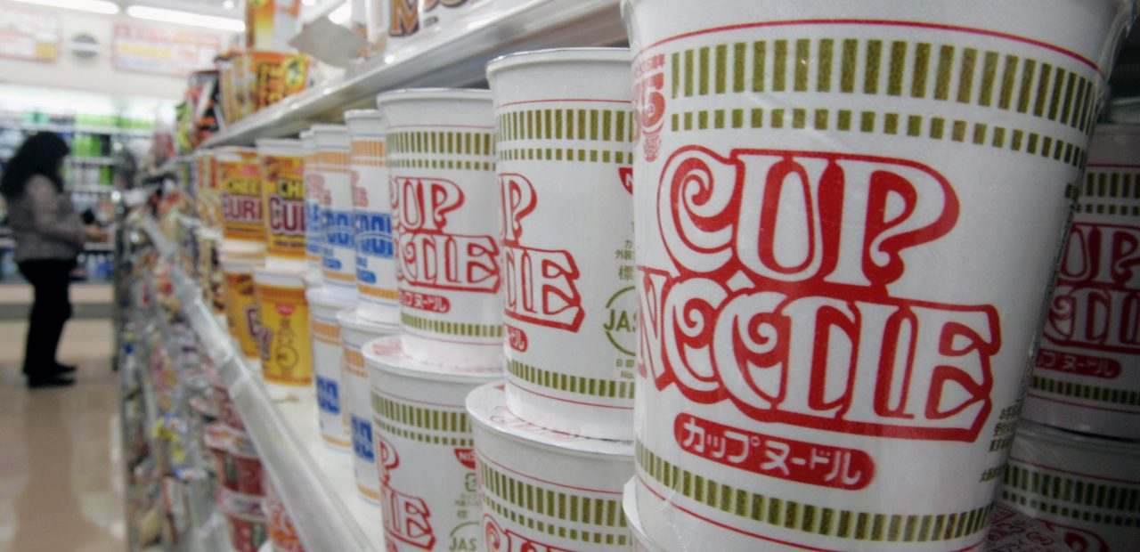 fideos instantáneos nissin food cup noodles