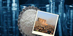 ¿Qué es el nitrato de amonio?, sustancia que provocó la explosión en el puerto de Beirut, Líbano