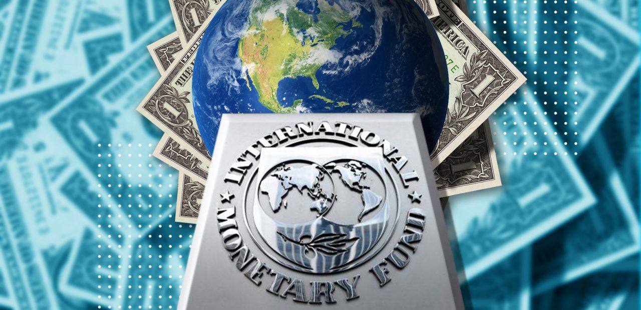FMI austeridad
