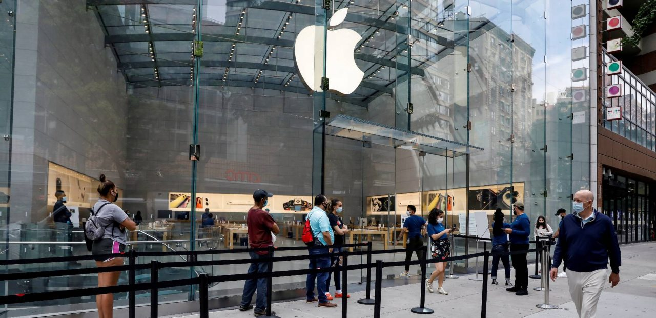 Apple Store iPhone 12