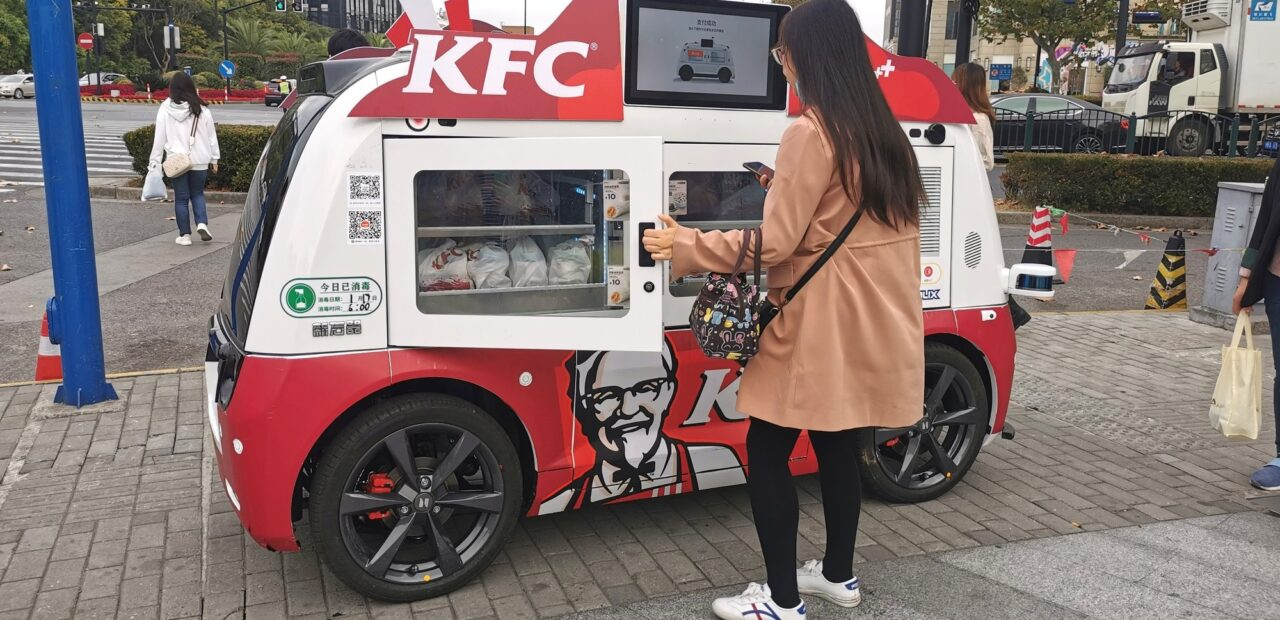 KFC China |Business Insider México