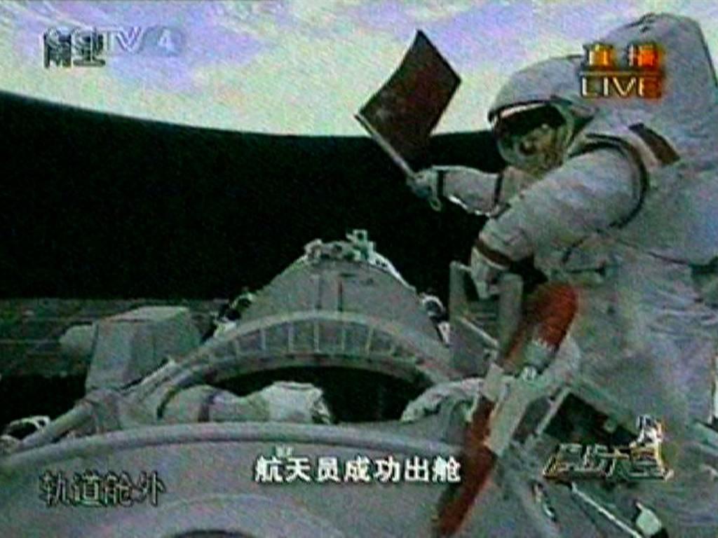 sonda China