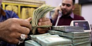 Banxico advirtió los riesgos de la reforma sobre captación de divisas que aprobó el Senado —podría vulnerar su autonomía y confianza internacional