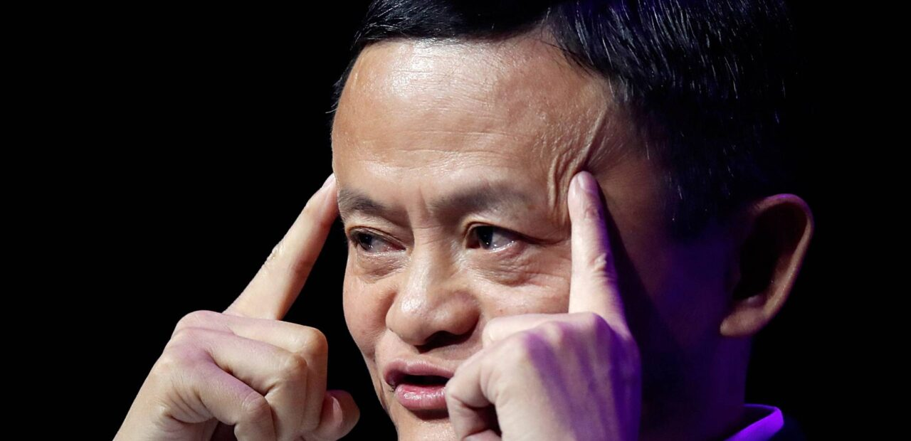 Jack Ma | Alibaba | Business Insider México