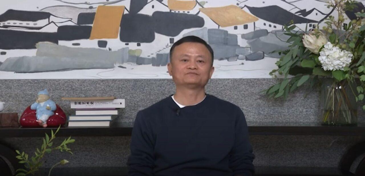 Jack Ma aparece en público en China | Business Insider Mexico