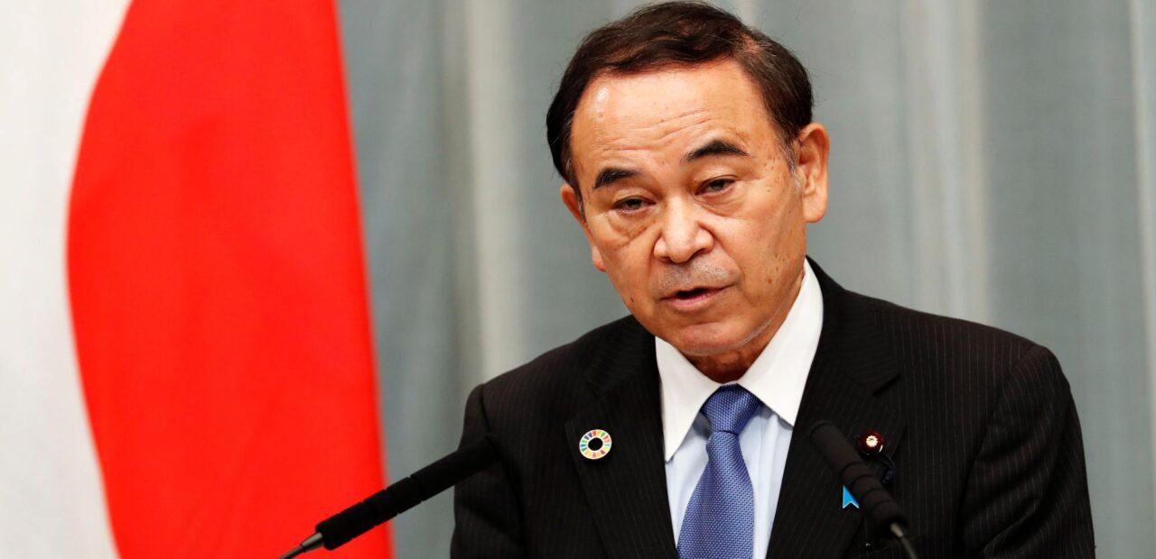 Ministro de la soledad por suicidio japón  Business Insider México