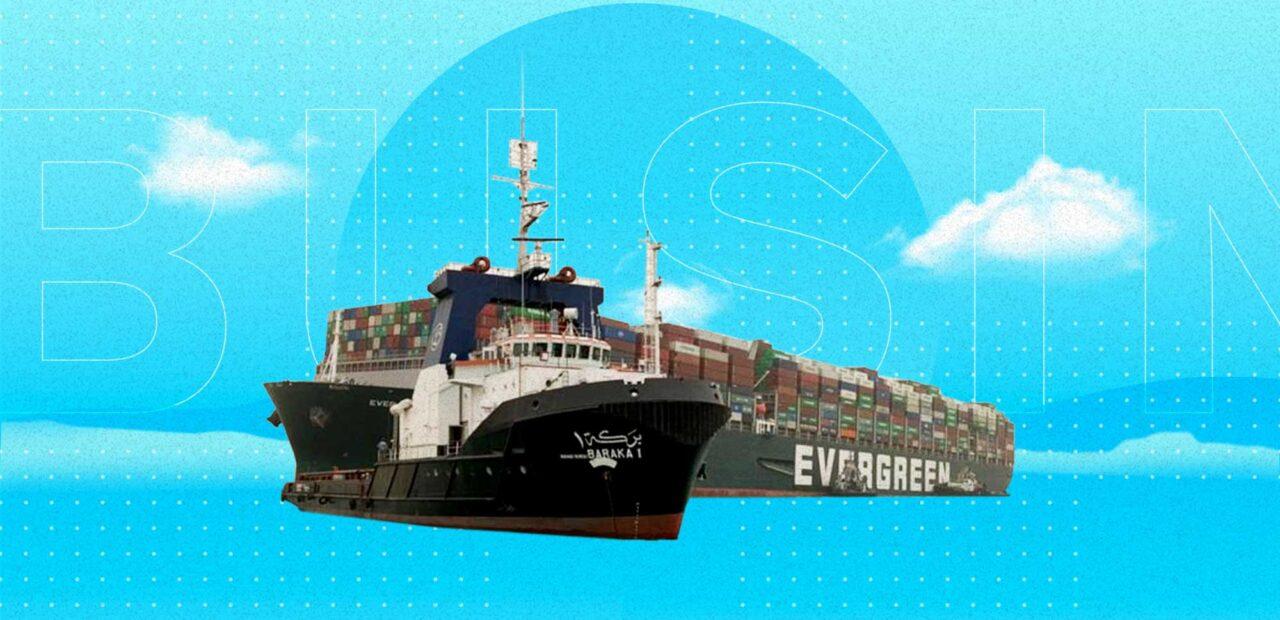 Canal de Suez bloqueado por buque encallado   Business Insider Mexico